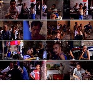 production by wang jianwei