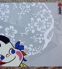 hatsuyume 2 by yuichi sugai