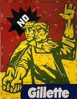 no gillette by wang guangyi