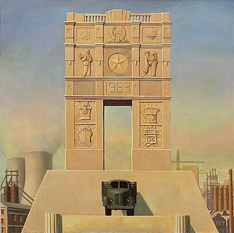 the triumphal arch of industry by li yousong