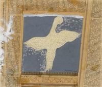 dance bird by thomaz ianelli