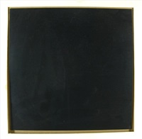 black square by ad reinhardt