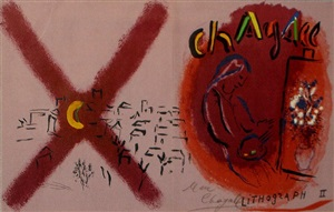 chagall lithographs volume ii (cover) by marc chagall