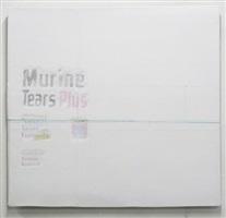 murine tears-pluse by kit lee