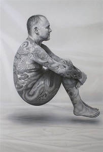 the curious case of the levitating tattooed man by andrew tift