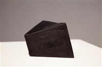 untitled (wedge) by anna hepler