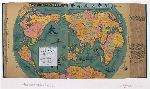 selected scriptures, page 3085, the new world political map by hong hao