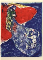 arabian nights, plate 8<br>when abdullah got the net ashore, he saw a man in it and he fled from him, but the man called out to him from within the net... by marc chagall