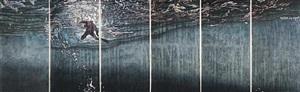 deep liquid by yang jiechang
