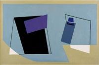 black rectangle by balcomb greene