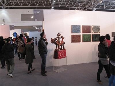 art beijing 2011 (booth view)