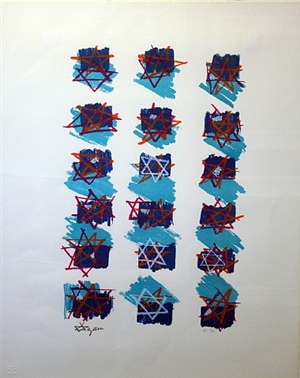 18 peace stars by yaacov agam