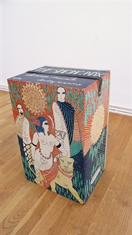 the singing box by dorothy iannone
