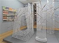 installation (entrée) by lu hao