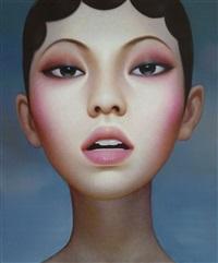opera no. 5 by zhang xiangming