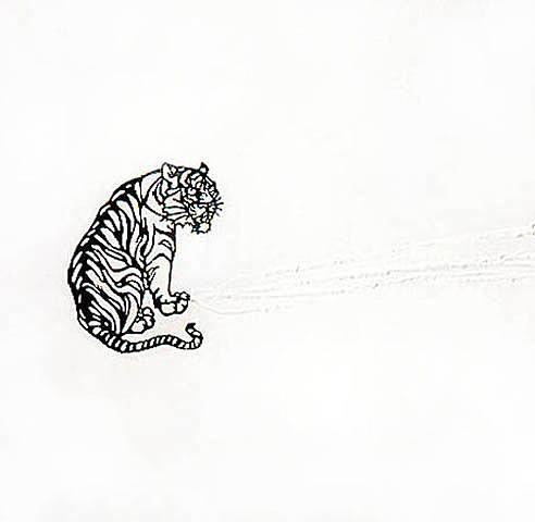 Лилиана тигр