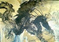 dragon by chris dolan