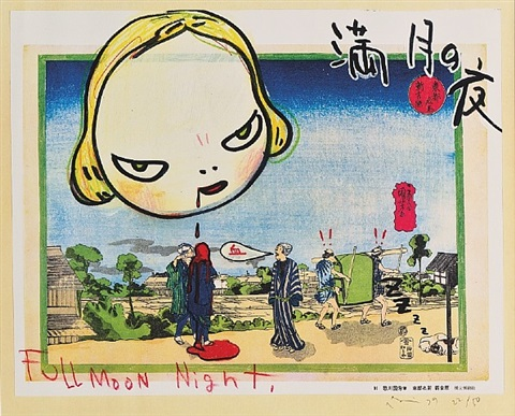 in the floating world (full moon night) by yoshitomo nara
