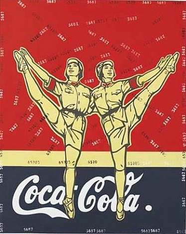 great criticism: coca-cola by wang guangyi