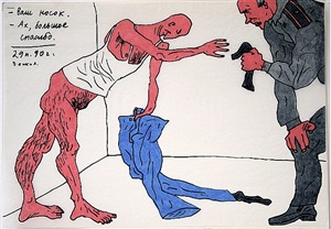 hier ist deine socke, danke by alexander djikia
