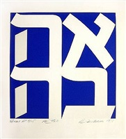 ahava - love by robert indiana