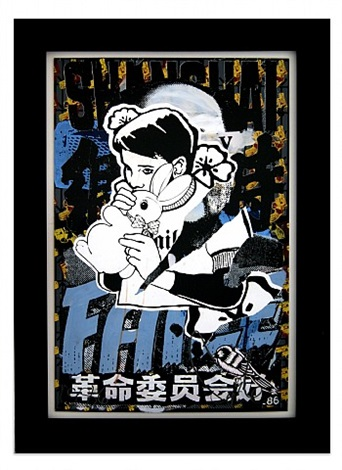 shanghai bunny boy by faile