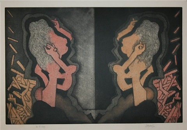 el espejo by julio zachrisson