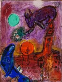 saint-germain-des-prés by marc chagall