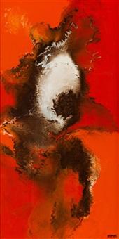 untitled, circa by david hammons