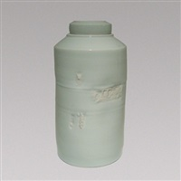 covered jar by edmund de waal