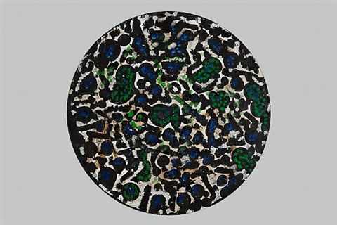 cosmos ii by richard pousette-dart