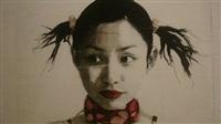 japanese look by sami akl