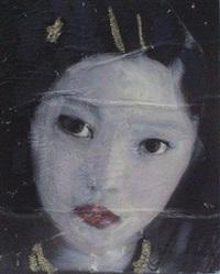 japanese eyes by sami akl