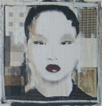 china by sami akl