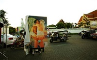village and elsewhere: art – market/public space - jeff koons' wolfman in sunday market by araya rasdjarmrearnsook
