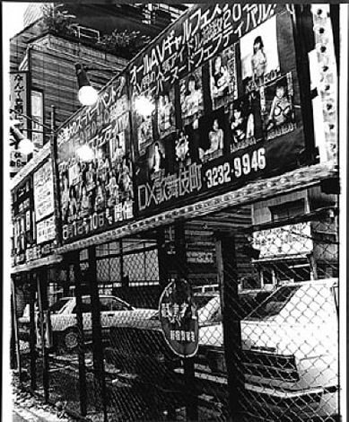 untitled, billboards for strip shows in kabuiki-cho, shinjuku by daido moriyama