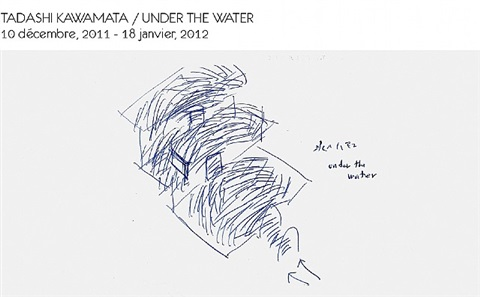 tadashi kawamata 'under the water'