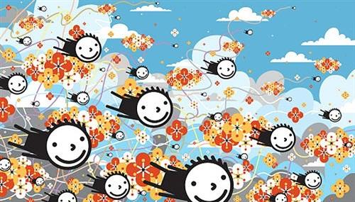sky high-pilgrimage by kwon ki-soo
