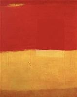big red by babette herschberger