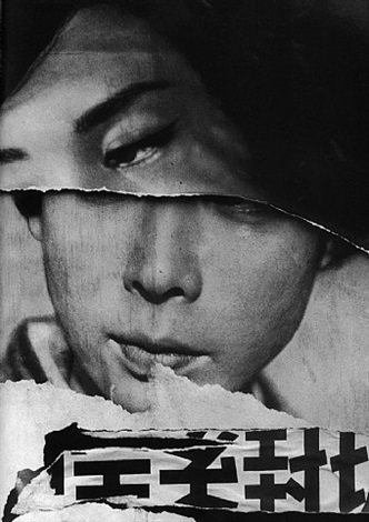 cine poster, tokyo, 1961 by william klein