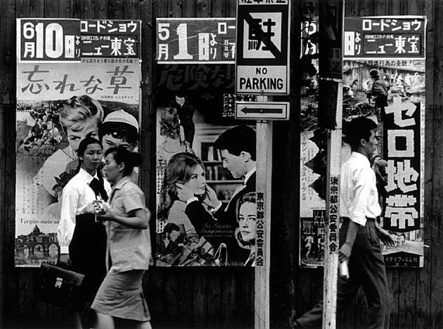 les liaisons dangereuses,tokyo, 1961 by william klein