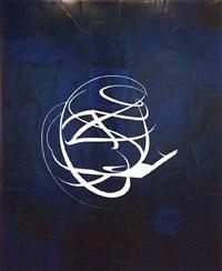 sans titre (3) by domenico bianchi