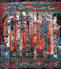 bahian lace by david driskell