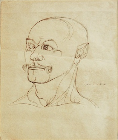 self portrait by john graham