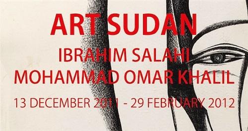 art sudan: ibrahim salahi and mohammed omar khalil