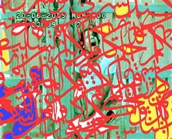 trapped i by laila shawa