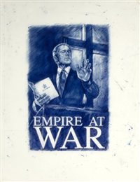 empire at war by andrei molodkin