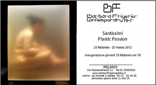 invitation by santissimi