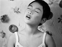 some days no.4 by wang ningde
