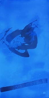west wind, east water (blue) #1 by qin feng